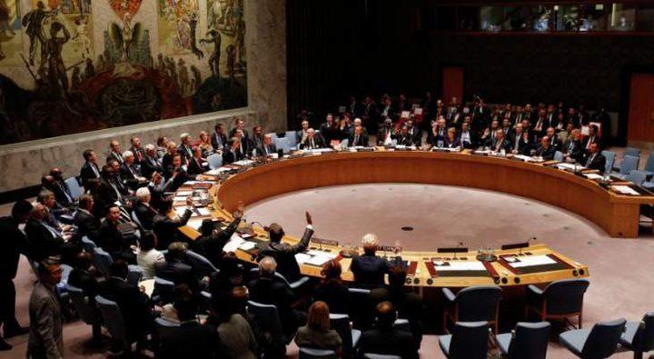 """مجلس الأمن يعقد جلسة مغلقة بشأن الانتخابات في """"الكونغو"""""""