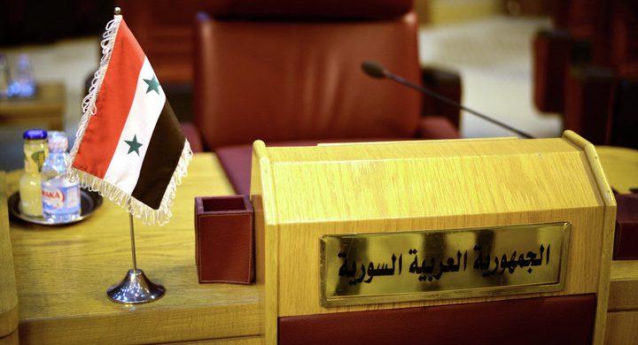 صحيفة: الجامعة العربية تسمح بإعادة فتح السفارات في سوريا