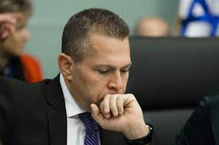 اردان يؤجل تعيين قائدًا لشرطة الاحتلال حتى انتهاء الانتخابات