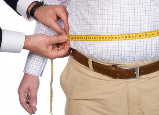 تقنية تكنولوجية قد تنقص وزنك