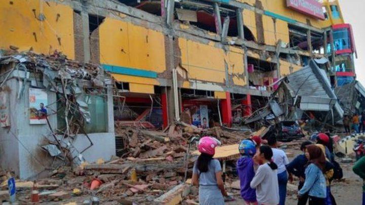 زلزال بقوة 6.6 درجة يهز إندونيسيا