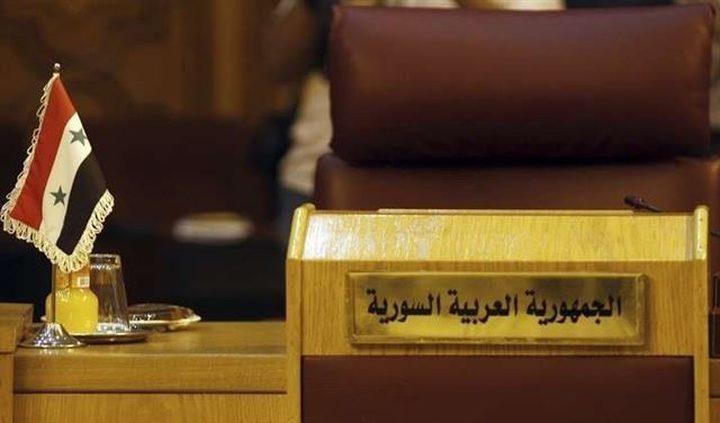 اجتماع هام اليوم... هل تعود سوريا الى الجامعة العربية؟
