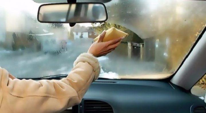 نصائح للتخلص من الرطوبة في السيارات