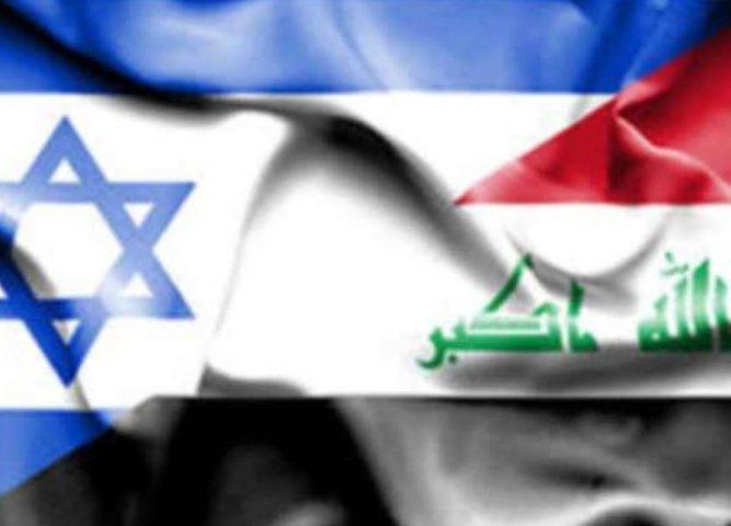 """مطالبة بالتحقيق في زيارة وفود عراقية لـ""""إسرائيل"""""""
