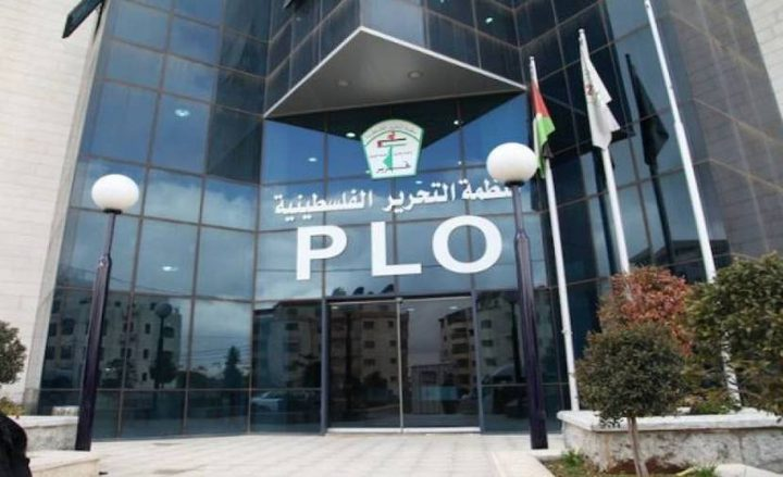 تراجع نفقات منظمة التحرير و الأمن الفسطيني
