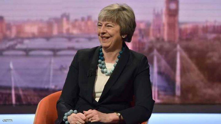 """بريطانيا تعلن موعد تصويت البرلمان على """"البريكست"""""""
