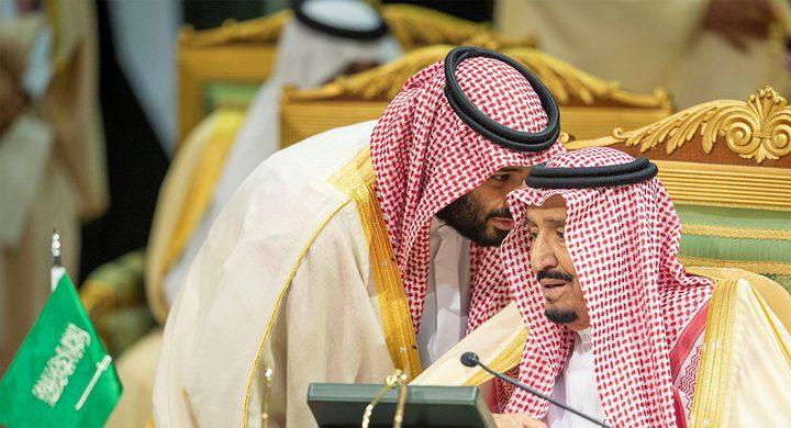صحيفة تكشف موعد فتح السفارة السعودية في دمشق