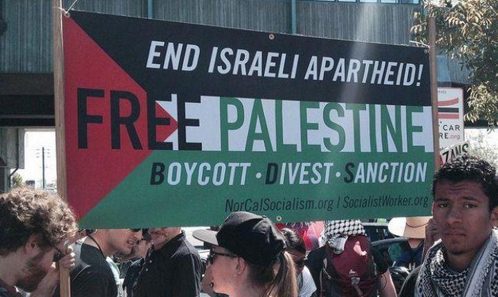 """""""BDS"""" تتسبب بخسائر فادحة لمهرجان إسرائيلي"""
