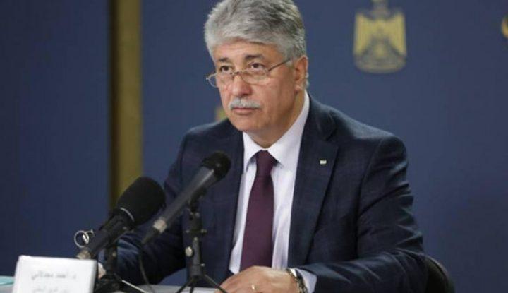 مجدلاني يؤكد اهمية دور رومانيا برئاستها للاتحاد الاوروبي