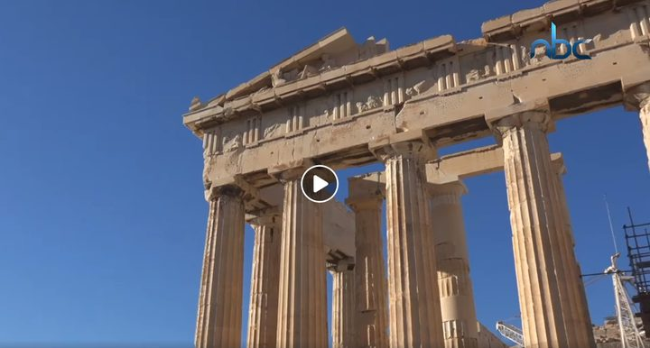 تذكرة سفر لمدينة أثينا في اليونان