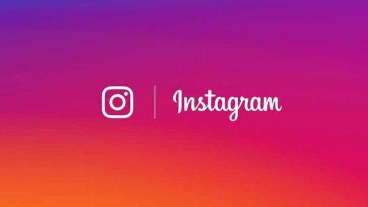 هذه أبرز توجهات مستخدمي إنستغرام لعام 2018