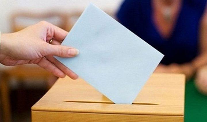 انتخابات الغرفة التجارية بالقدس مطلع الشهر المُقبل