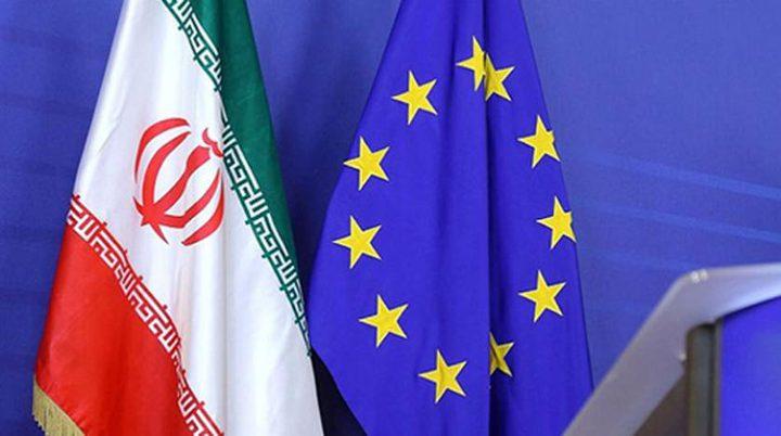 إيران تتوعد أوروبا: سنرد بالمثل