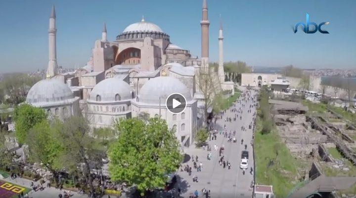 سافر معنا إلى اسطنبول