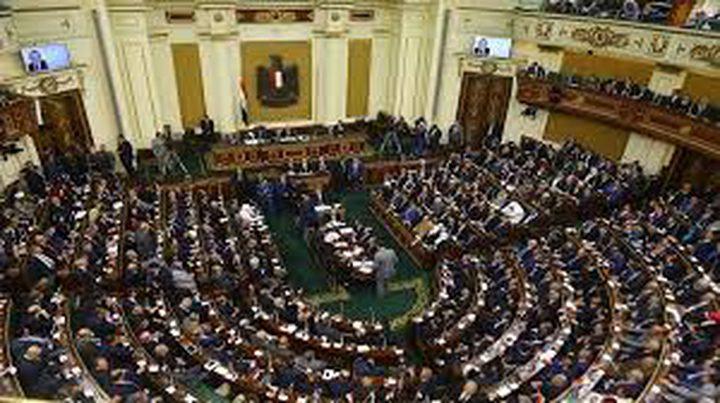 البرلمان المصري: تعديل دستور البلاد سيتم وفق ضوابط قانونية