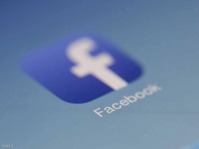"""فيسبوك وسامسونغ.. مشكلة """"مشتركة"""" تثير عاصفة من الانتقادات"""