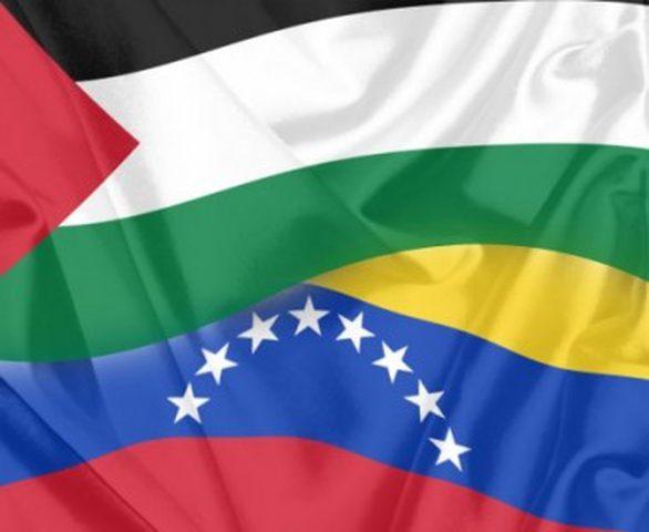 وقفة دعم ومساندة للرئيس مادورو في رام الله