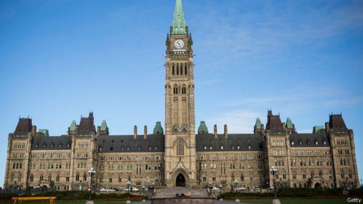 إحياء يوم التضامن مع الشعب الفلسطيني بمقر البرلمان الكندي