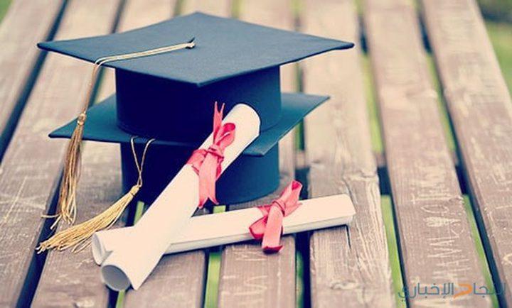 التربية تعلن عن منح دراسية في الهند
