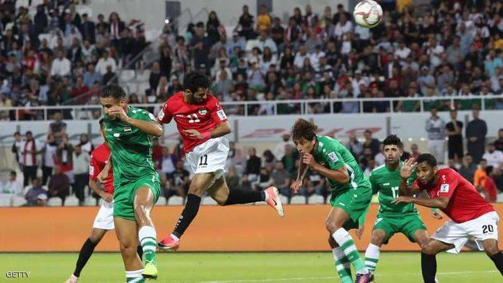 كأس آسيا.. العراق يزيد أوجاع اليمن ويقفز إلى دور الـ16