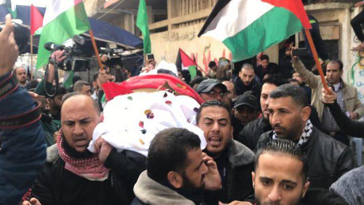 تشييع جثمان الشهيدة أمل الترامسي في غزة