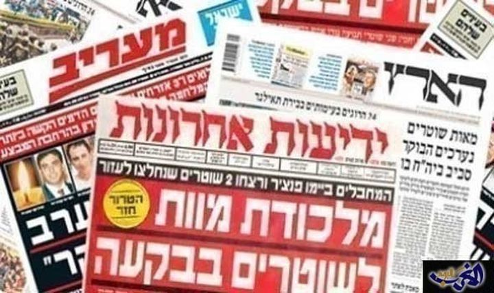 عناوين الصحف العبرية تسخر من حزب العمل هذا الصباح