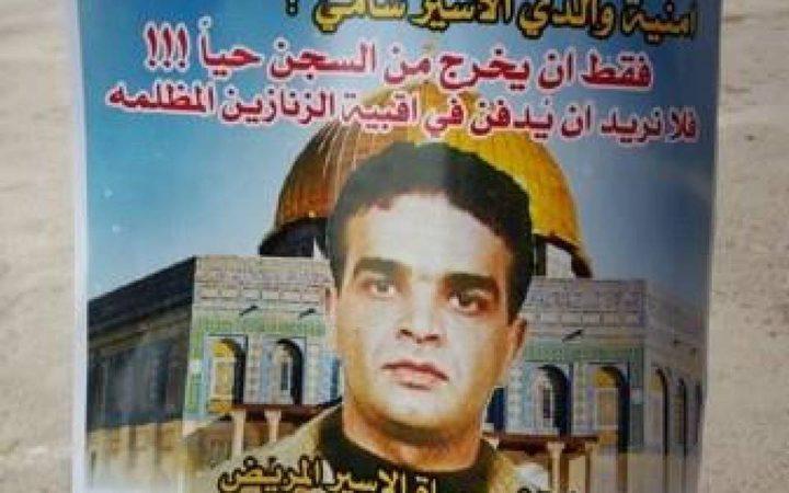 وزير العدل يحمل الاحتلال المسؤولية عن حياة الأسير أبو دياك