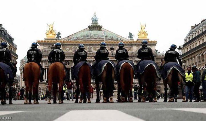 """باريس على موعد مع """"سبت تاسع"""""""