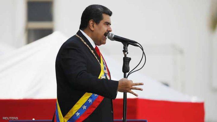 """واشنطن تدعو إلى الإطاحة """"دستوريا"""" برئيس فنزويلا"""