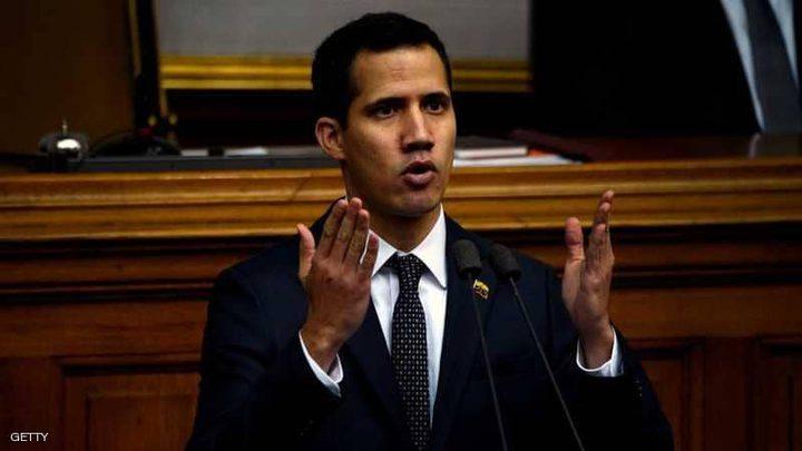 الاستخبارات الفنزويلية توقف رئيس البرلمان