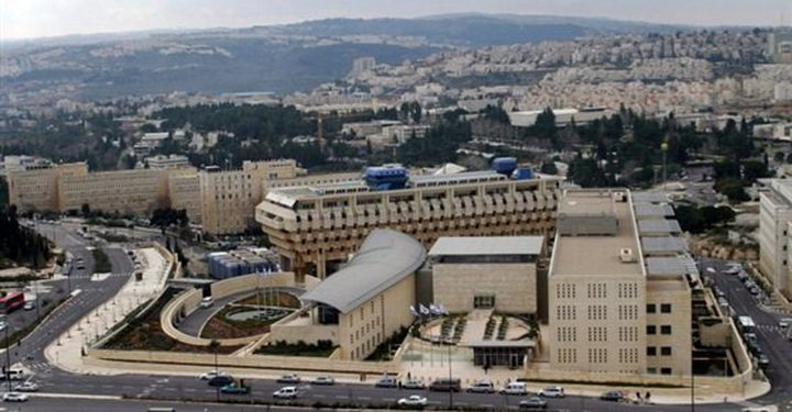 إصابات في انفجار بمقر الخارجية الإسرائيلية