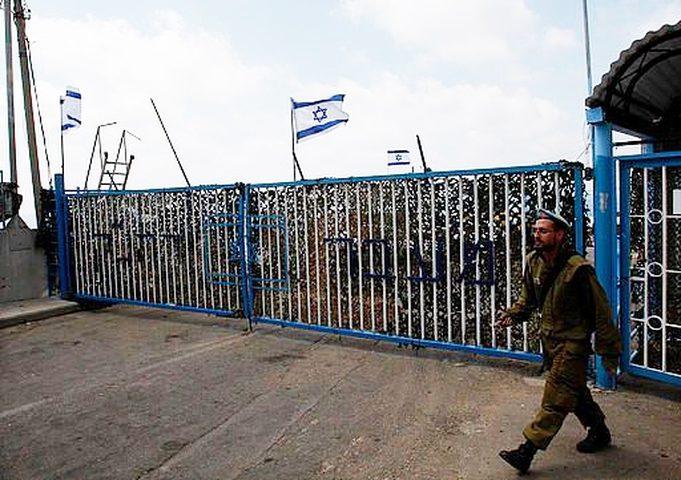 سلطات الاحتلال تفرج عن أسيرين من القدس