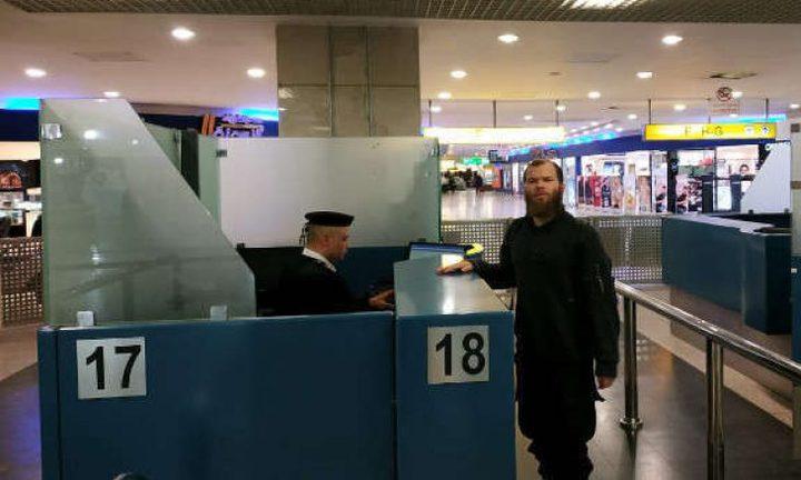 الألماني المرحل من مصر:أجبرت على تسجيل أقوالي وانتمائي لداعش