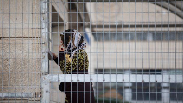 """هيئة الأسرى: انتهاكات تتعرض لها الأسيرات في معتقل """"الدامون"""