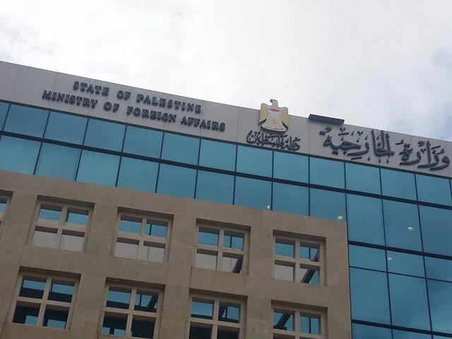 الخارجية: تحريض اردان ضد الرئيس حلقة من حلقات صفقة القرن