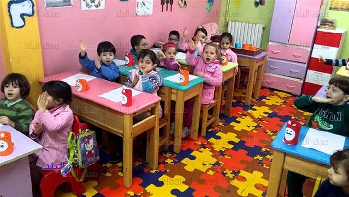 التربية: فرصة أخيرة لرياض الأطفال غير المرخصة لتصويب أوضاعها