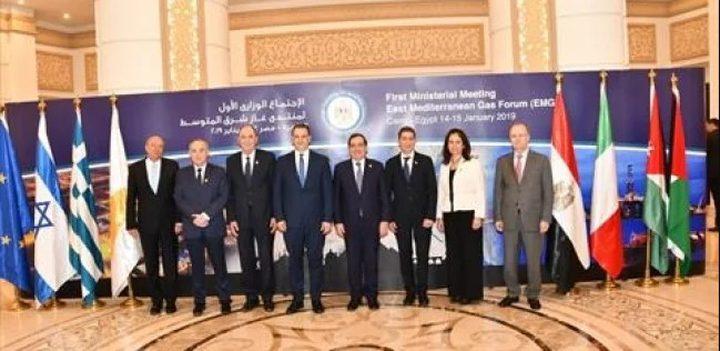 فلسطين تشارك في منتدى شرق المتوسط للغاز بالقاهرة