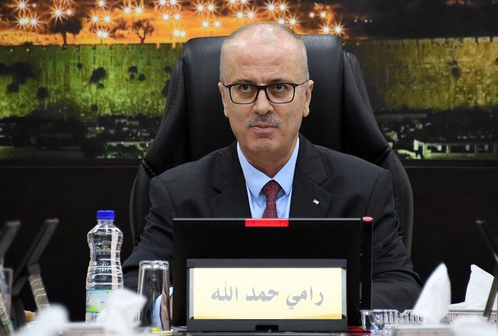 الحمد الله: قانون جديد للتقاعد وحقوق موظفي غزة محفوظة