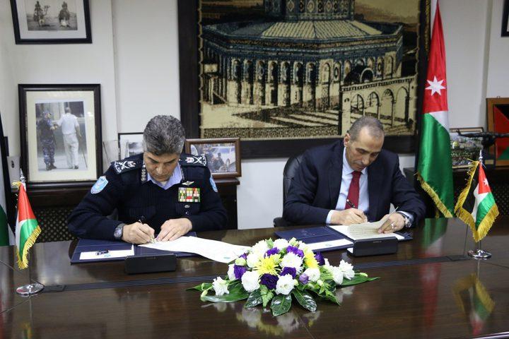الشرطة والأمن العام الاردني يوقعان مذكرة تفاهم وتعاون