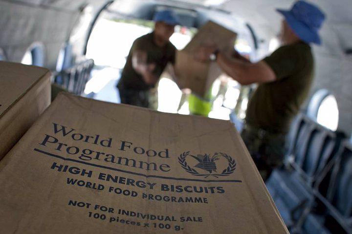 إعلان برنامج الأغذية العالمي .. ماذا في الخلفيات؟