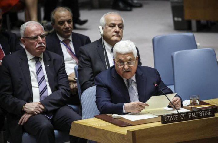 ترأس فلسطين لمجموعة 77 والصين ضربة مزدوجة لأمريكا وإسرائيل