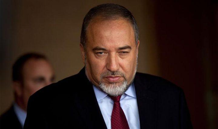 ليبرمان من غلاف غزة: إعطاء الحصانة لقادة حماس أمر غير مقبول