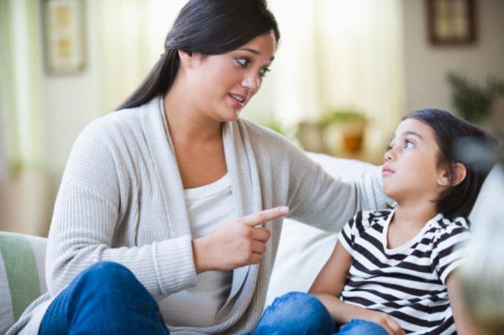 تعزيز ثقافة الاستئذان عند الأطفال