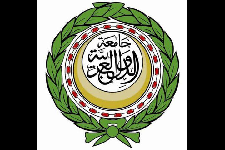 """الجامعة العربية: رئاسة فلسطين """"77 والصين"""" تثبيت للهوية"""