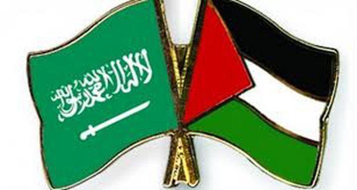 سفير فلسطين يشيد بدعم مركز الملك سلمان للاغاثة صمود شعبنا