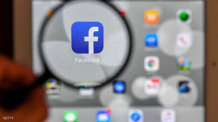 """بعد تحدي السنوات العشر.. تحذير من """"خطة فيسبوك الخبيثة"""""""
