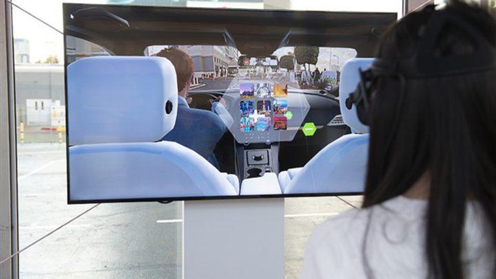 تقنية تسمح للآباء بمرافقة أبنائهم أثناء قيادة السيارة