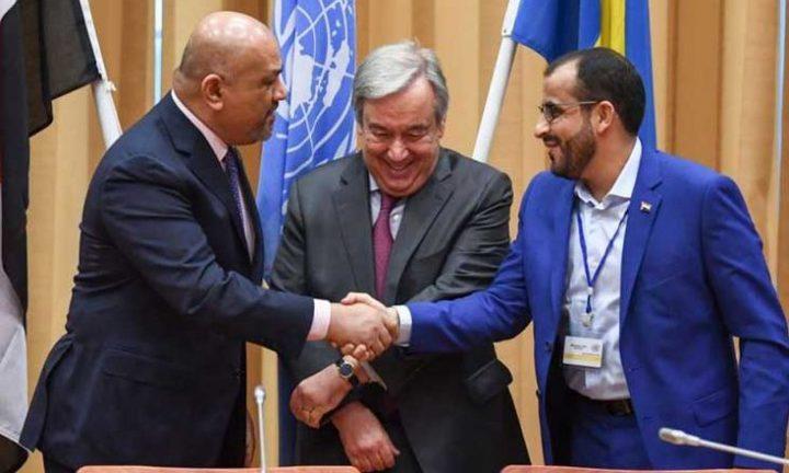 الأردن.. انطلاق الاجتماعات اليمنية حول الأسرى فى عمّان