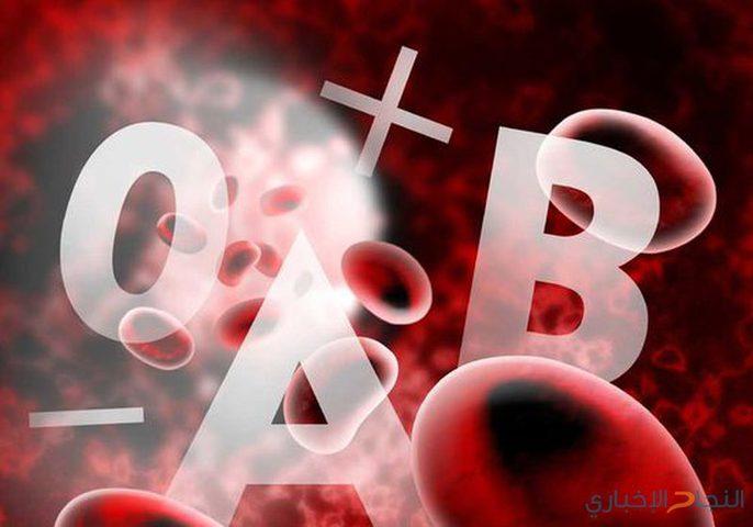 ماهو رجيم فصائل الدم؟