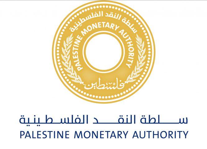 الشوا: دعاوي في محاكم أمريكية ضد 3 بنوك تعمل بفلسطين